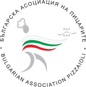 Международен шампионат по пица